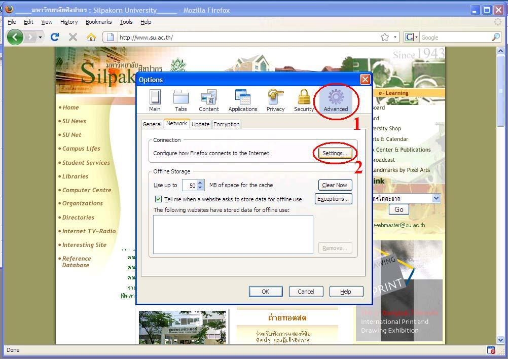 web proxy 12345proxy-6
